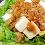 豆腐とナメコのつるるんサラダ