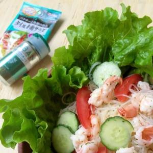 海老とトマトのタイ風春雨サラダ♪