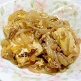 すき焼き豆腐チャンプルー