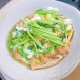 朝の薬膳☆ 冬野菜「セリの煮浸し卵とじ」