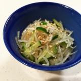 しらすを入れて新鮮✳︎簡単春雨サラダ
