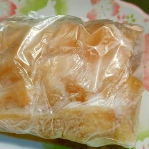 たけのこ~冷凍する前に下味をつける~