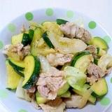 超簡単☆ズッキーニと豚肉の炒め物