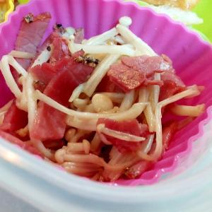 お弁当 パストラミビーフハムとえのき茸のソテー