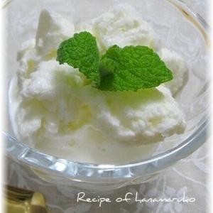塩麹で絶品!牛乳のバニラアイスクリーム☆