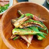 焼き野菜が新鮮!オクラとみょうがのバルサミコ和え