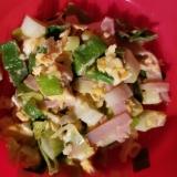 ネギとハムと卵の中華炒め
