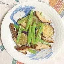 茄子、いんげん、椎茸の炒め物