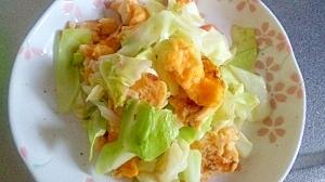 塩麹☆キャベツと卵の炒めもの