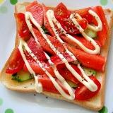 きゅうりとカニカマトマトのトースト