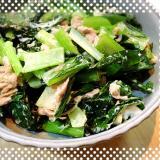 簡単!小松菜のツナマヨあえ♪
