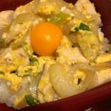 長ねぎと玉ねぎを使った卵黄乗せ親子丼
