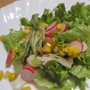 ラディッシュとコーンのレタスサラダ