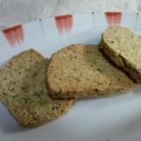 黒ゴマ粉豆腐クッキー