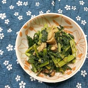小松菜と鶏皮としいたけの軸の炒め物