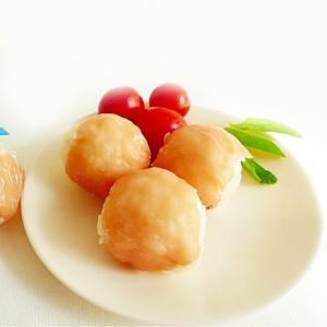 東京☆生ハムとクリームチーズの手毬寿司おにぎり
