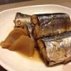 圧力鍋で作る魚介のおかず