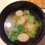 チンゲン菜とお麩の味噌汁