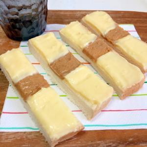 カスタードクリームとピーナッツバターのサンドイッチ