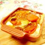 リメイク❤豆腐とトマトのツナ・カレーグラタン❤