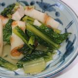 煮込み竹輪と小松菜の煮浸し