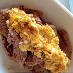 【糖質制限&MEC食】牛肉のソテーとろとろ卵ソース
