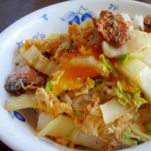 鰯のかば焼き缶と白菜の卵とじ丼