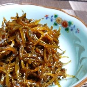 いかなごくぎ煮2種(生姜&柚子)