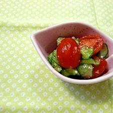 トマトとキュウリの塩こうじサラダ