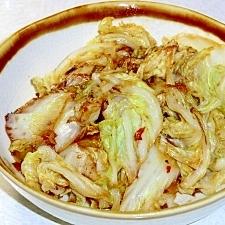 和風に飽きたら、白菜のピリ辛炒め