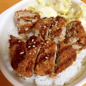 メンチカツ丼★