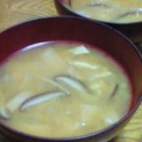 椎茸のお味噌汁
