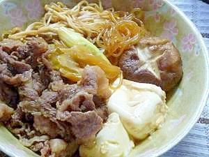 安い牛肉も美味しく変~身! 肉豆腐!!!