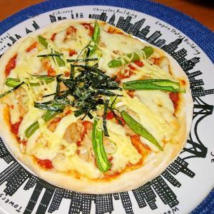 ツナマヨで和風ピザ