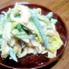 白菜といんげんの辛子マヨネーズ和え (我が家の味)