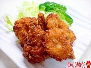 ゆず風味の鶏から揚げ