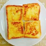 おやつに☆シナモンはちみつ☆フレンチトースト