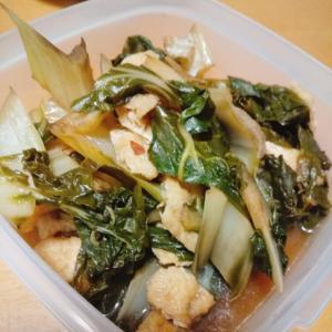 チンゲン菜と油あげの煮浸し