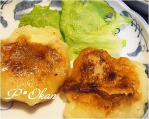 トロ~リ♪チーズジャガ餅