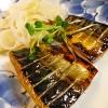 和食の焼き物!「魚の幽庵焼き」