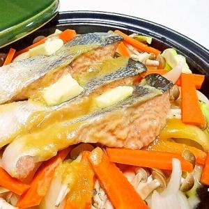 タジン鍋でギュッと美味しく♪お手軽ちゃんちゃん焼き