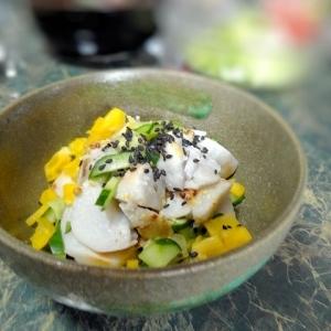 秋☆里芋のマスタードサラダ