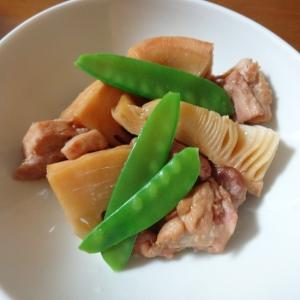 鶏もも肉とタケノコの煮物