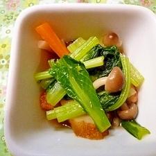 ☆栄養満点♪小松菜の煮びたし☆
