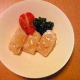 マグロの照り焼きステーキ(1歳3ヶ月~)