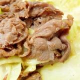 牛肉とキャベツのブイヨン炒め