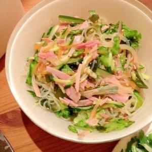 春雨の胡麻酢サラダ
