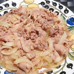 安い豚コマが美味しく♪豚肉と玉ねぎの☆醤油麹炒め
