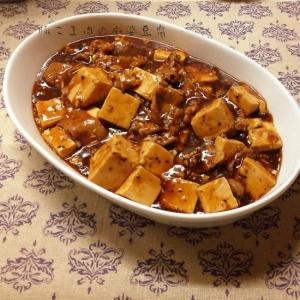 豚こま肉の麻婆豆腐
