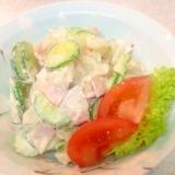 菊芋サラダ (ポテトサラダ風)